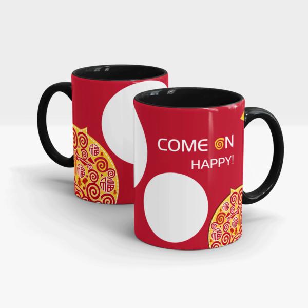 Cool Personalized Gift Mug-Black