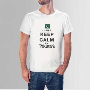I Am Pakistan T Shirt White