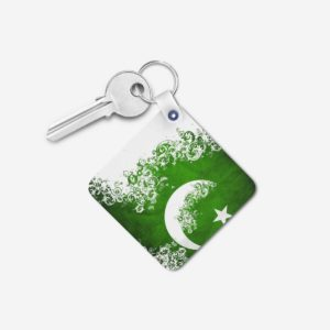 Pakistan key chain 1