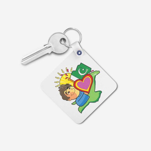 Pakistan key chain 2