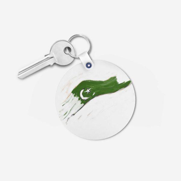 Pakistani key chain 20 -Round