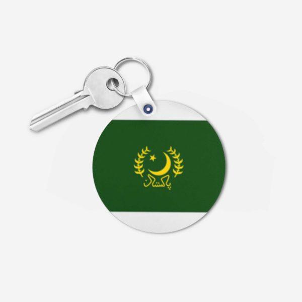 Pakistani key chain 22 -Round