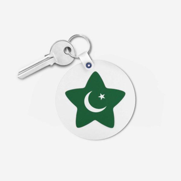 Pakistani key chain 24 -RoundPakistani key chain 24 -Round