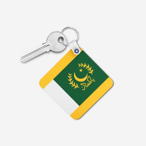 Pakistani key chain 25