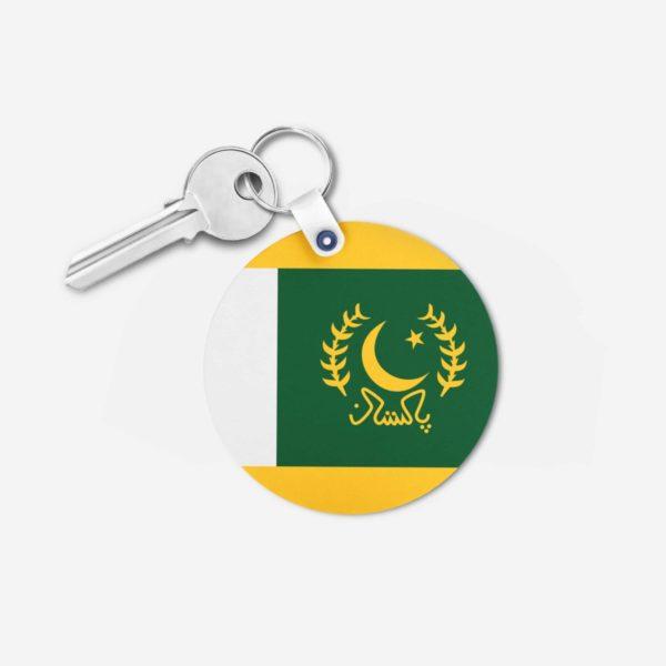 Pakistani key chain 25 -Round