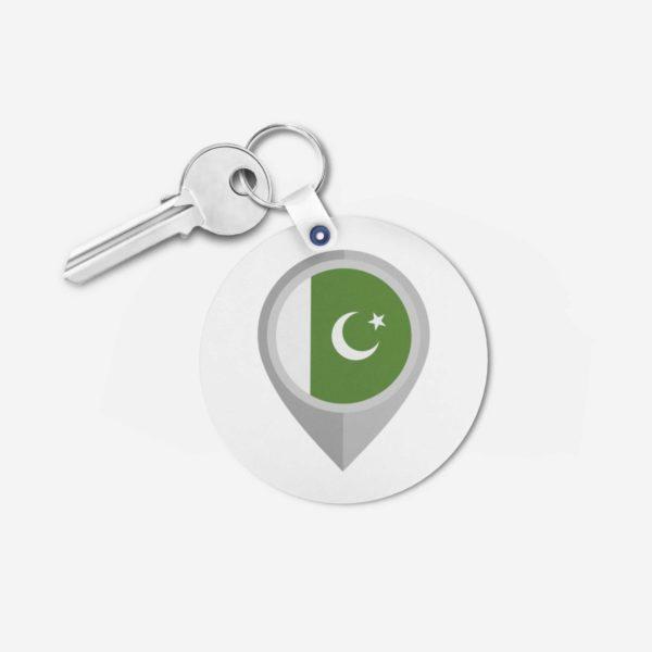 Pakistani key chain 28 -Round