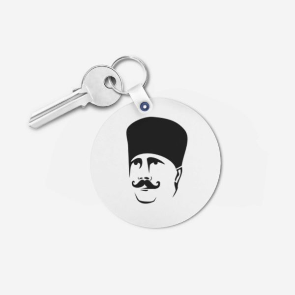 Pakistani key chain 29 -Round
