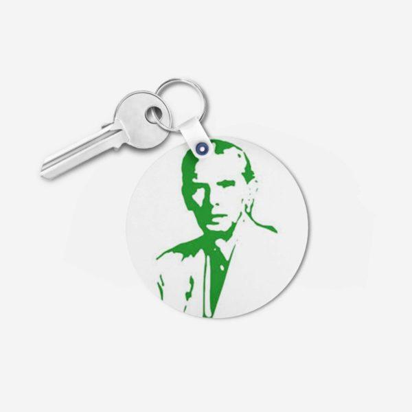 Pakistani key chain 4