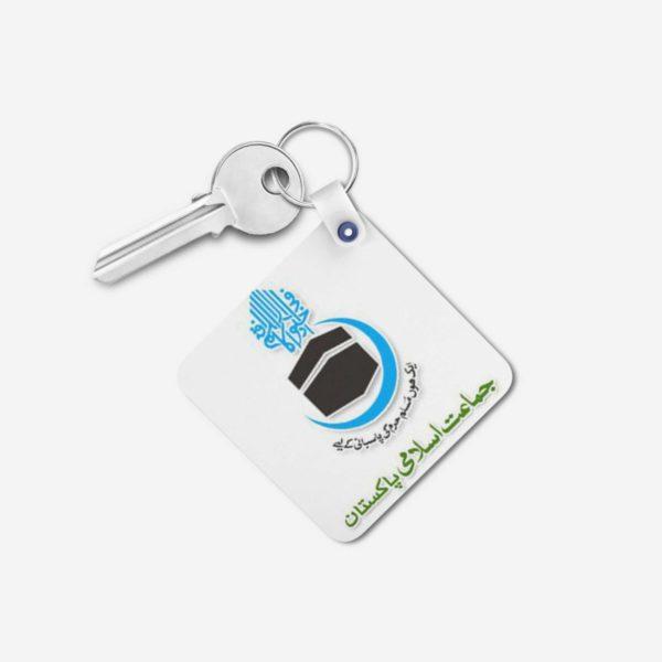Jamat-e-Islami key chain 1