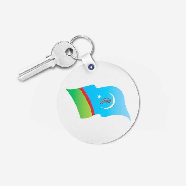 jamat-e-Islami key chain 2 -Round