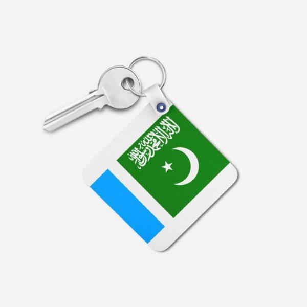 Jamat-e-Islami key chain 4