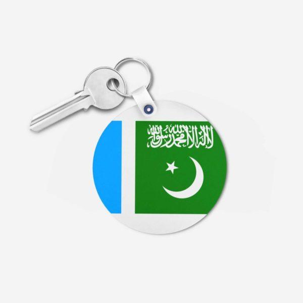 jamat-e-Islami key chain 4 -Round