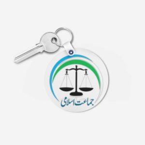 jamat-e-Islami key chain 5 -Round
