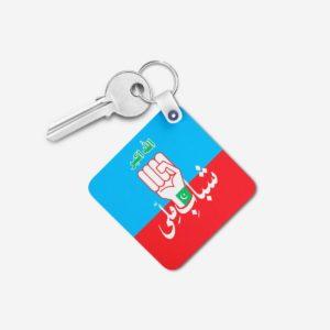 Jamat-e-Islami key chain 7