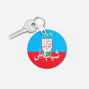 jamat-e-Islami key chain 7 -Round