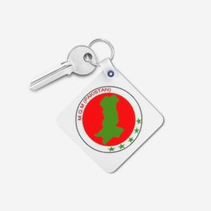 MQM key chain 3