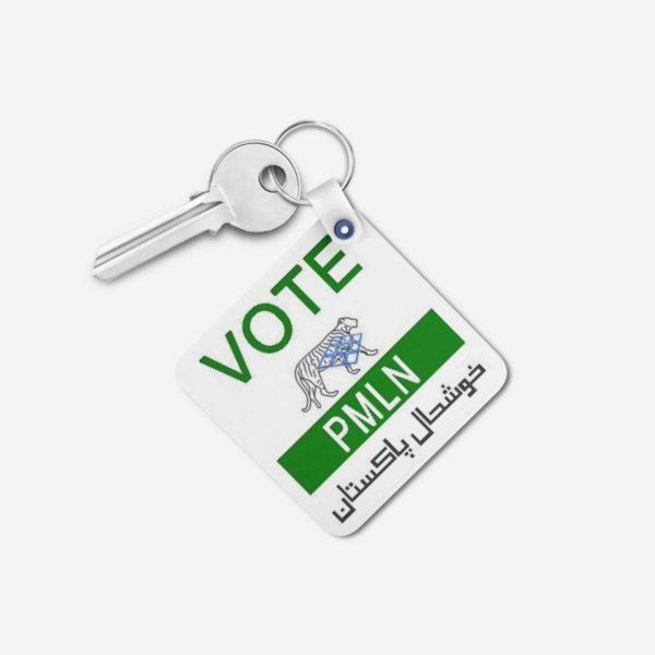 PML key chain 3