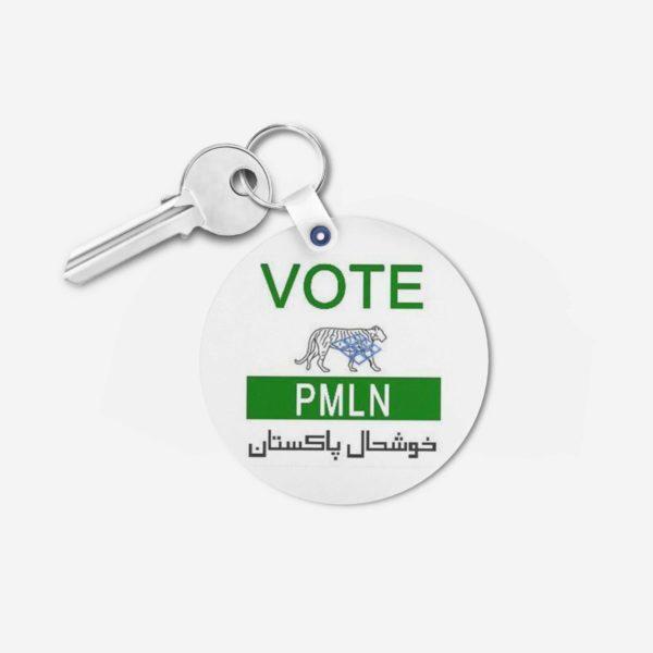 PML key chain 2 -Round