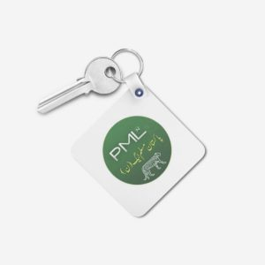 PML key chain 5
