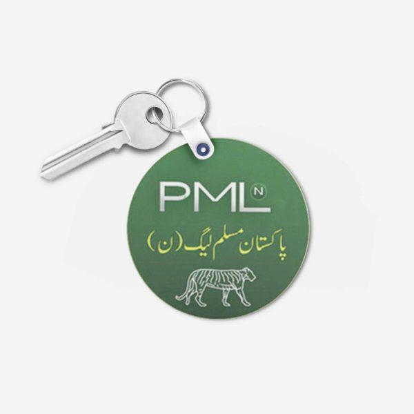 PML key chain 5 -Round