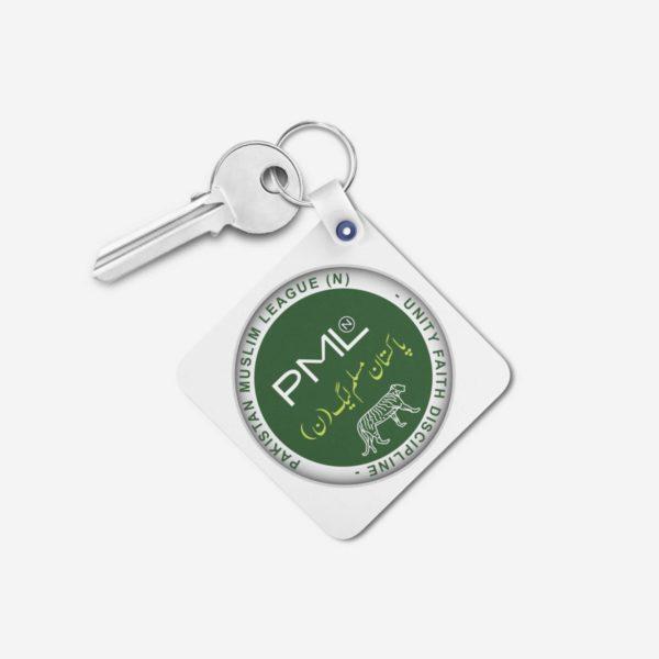 PML key chain 7