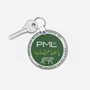 PML key chain 7 -Round
