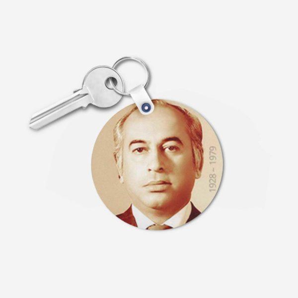 PPP key chain 1 -Round