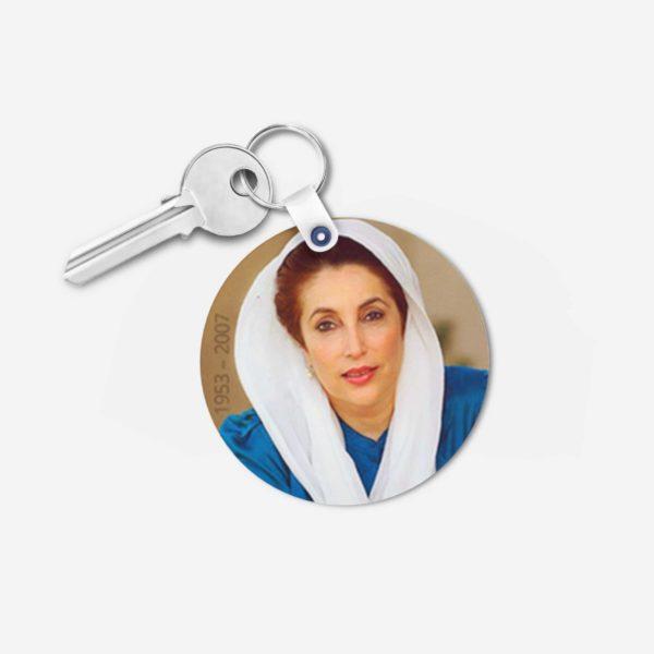 PPP key chain 2 -Round