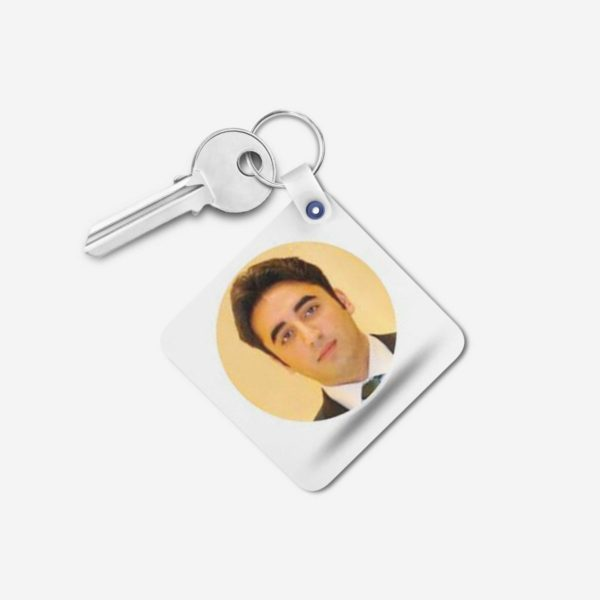 PPP key chain 3