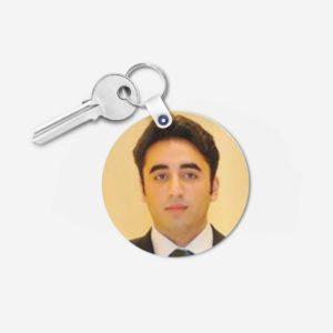 PPP key chain 3 -Round
