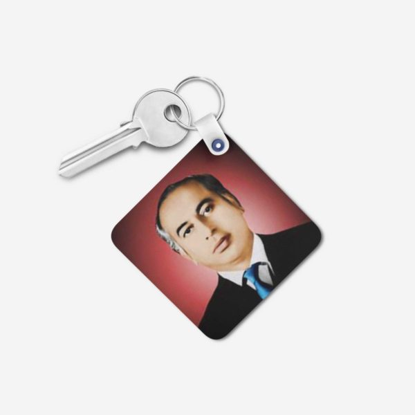 PPP key chain 6