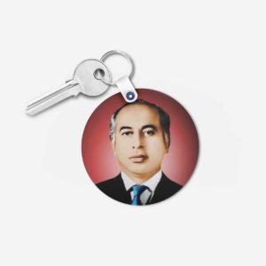 PPP key chain 6 -Round