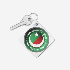 PTI key chain 10