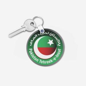 PTI key chain 10 -Round