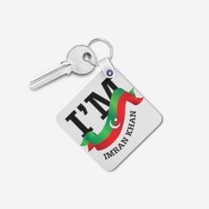 PTI key chain 11
