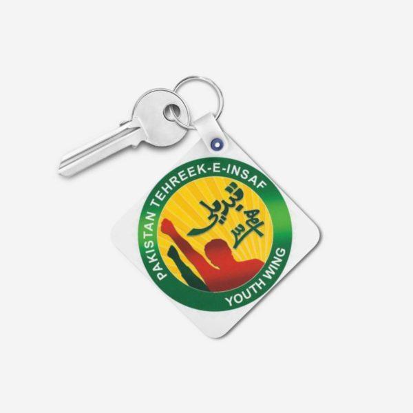 PTI key chain 13