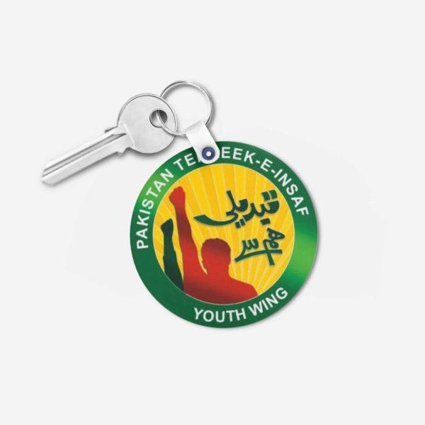 PTI key chain 13 -Round