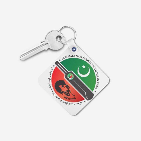 PTI key chain 14