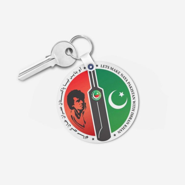 PTI key chain 14 -Round