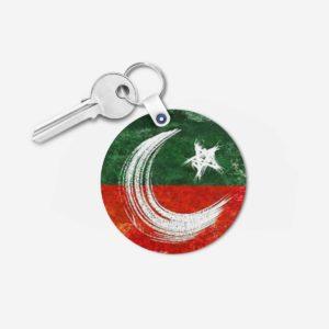 PTI key chain 16-Round