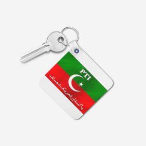 PTI key chain 17