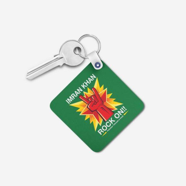 PTI key chain 3