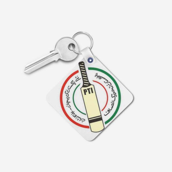 PTI key chain 4