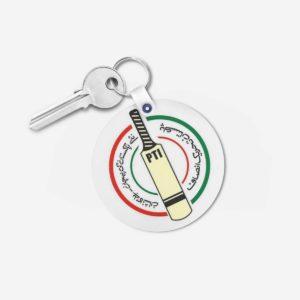 PTI key chain 4 -Round