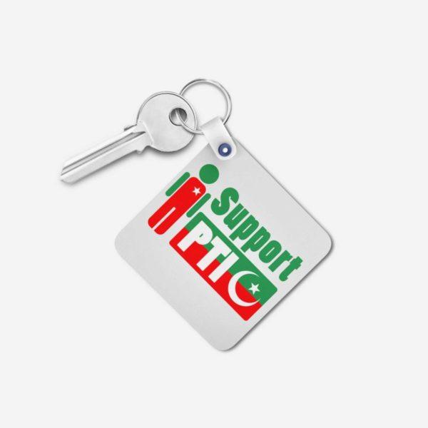 PTI key chain 5