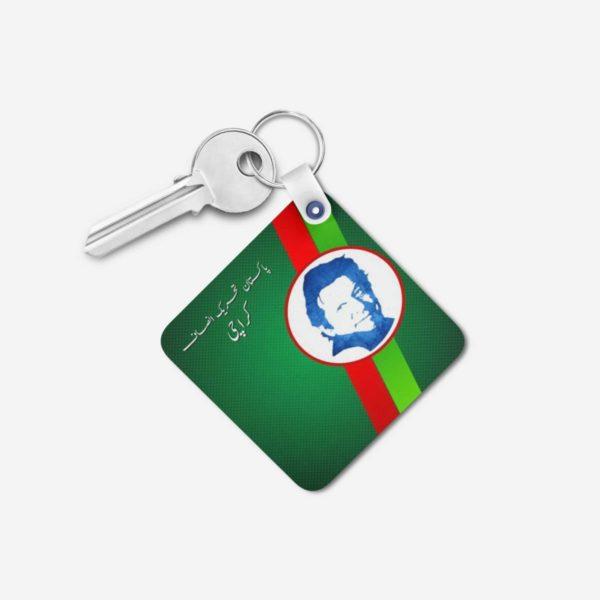 PTI key chain 9