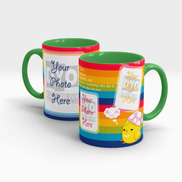 Rainbow Customized Mug