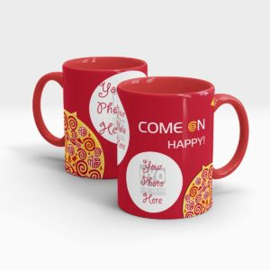 Cool Personalized Gift Mug