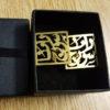 Design your own Urdu Calligraphic cufflink