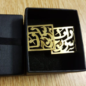 Design your own Urdu Calligraphic cufflink